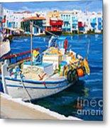 Boat In Greece Metal Print