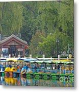 Boats In A Park, Beijing Metal Print