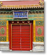 Bright Doorway Metal Print
