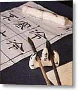 Calligraphers Desk Metal Print