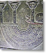 Carving Like Cleopatra's Necklace In A Crypt In Temple Of Hathor Near Dendera-egypt Metal Print by Ruth Hager