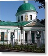 Cathedral Of Christ The Savior  Metal Print