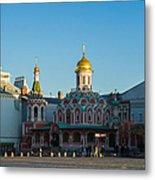 Cathedral Of Our Lady Of Kazan Metal Print