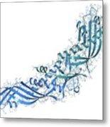 Cetp Protein Molecule Metal Print