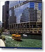 Chicago Transportation Triptych 3 Panel Hdr 01 Metal Print