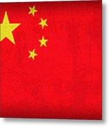 China Flag Vintage Distressed Finish Metal Print