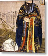 Chinese Astronomer, 1675 Metal Print