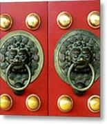 Chinese Doorknob Metal Print