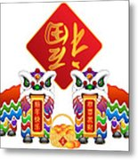 Chinese Lion Dance Pair With Symbols Illustration Metal Print