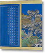 Chinese Quest For Immortality Metal Print