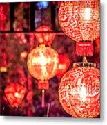 Chinese Red Lantern Metal Print