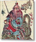 Chinese Wiseman Metal Print