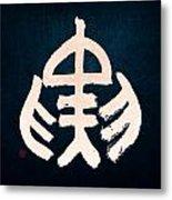 Chinese Zodiac Sign - Tiger Metal Print