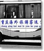 Chongqing Bus Metal Print