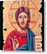 Christ Icon Fresco Metal Print