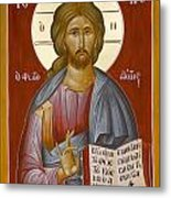 Christ The Light-giver Metal Print