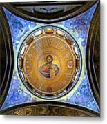 Church Of The Holy Sepulchre Catholicon Metal Print