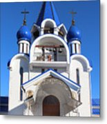 Church Of The Nativity Of The Blessed Virgin Metal Print