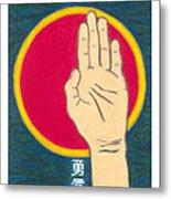 Courage - Mudra Mandala Metal Print