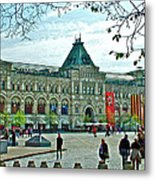 Daytime View Of Gum-former State Department Store-in Red Square In Moscow-russia Metal Print