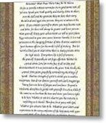 Desiderata Poem By Max Ehrmann Metal Print