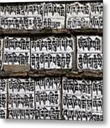 Detail Of A Carved Mani Stone In The Everest Region Of Nepal Metal Print