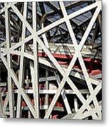 Detail Of The Beijing National Stadium Metal Print by Brendan Reals