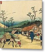 Distant View Of Mount Asama From Urawa Station Metal Print by Ikeda Yoshinobu