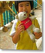 Dq Bear Lover At Baan Konn Soong School In Sukhothai-thailand Metal Print