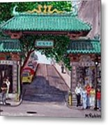 Dragon Gate Metal Print
