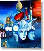 Dreams Metal Print by Pilar  Martinez-Byrne