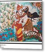 Dushyant-shakuntalum-love-1 Metal Print