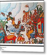 Dushyant-shakuntalum-love-17 Metal Print