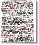 Ebers Papyrus, C1550 B.c Metal Print