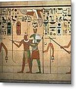 Egyptian Wall Metal Print