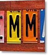 Emma License Plate Name Sign Fun Kid Room Decor Metal Print