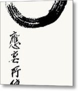 Enso Circle Metal Print