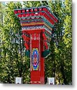 Entry Gate By Potala Palace In Lhasa-tibet Metal Print