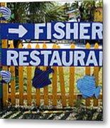 Fishery Metal Print