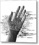 The Ripples Of The Culture Metal Print