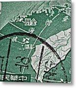 Formosa Stamp Metal Print