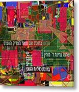 from Likutey Halachos Matanos 3 4 b Metal Print