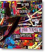 from Likutey Halachos Matanos 3 4 h Metal Print