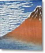 Fuji Mountains In Clear Weather Metal Print