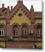 german architecture in China Metal Print