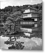 Golden Pagoda In Kyoto Japan Metal Print