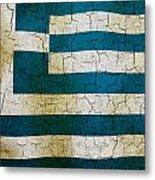 Grunge Greece Flag Metal Print