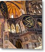 Hagia Sofia Interior 05 Metal Print