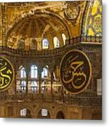 Hagia Sofia Interior 15 Metal Print