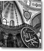 Hagia Sophia Dome Detail  Metal Print